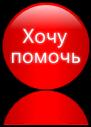 Финансовые реквизиты Благотворительного Фонда Храм Рождества Христова